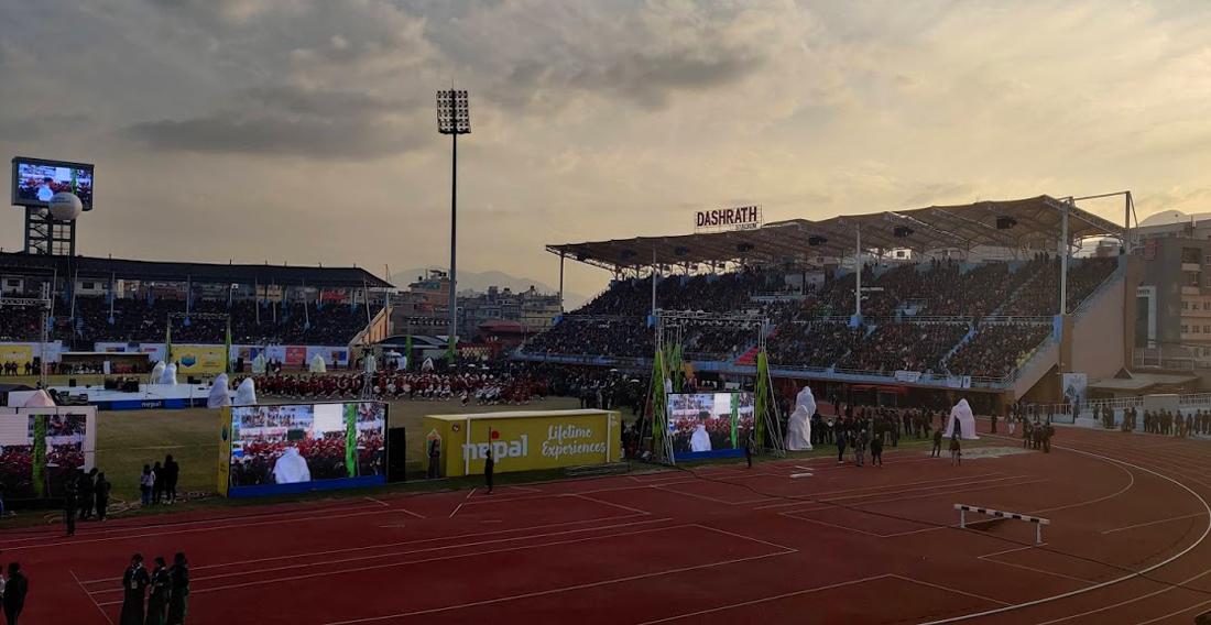 Visit Nepal 2020 Inauguration Ceremony